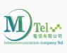 MTel電信有限公司