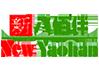 新八佰伴 New Yaohan